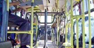 Sonhar com catraca de ônibus