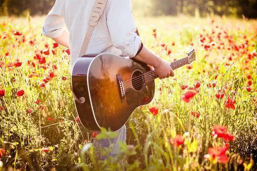 Sonhar com violão