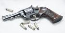 Sonhar com bala (munição)