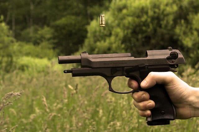 Sonhar com arma